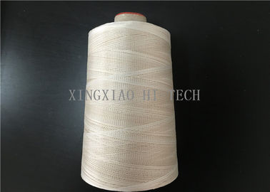 Good Quality Fireproof Fiberglass Fabric & Fire Resistant / Flame Retardant Thread , High Temperature Resistance Sewing Thread on sale