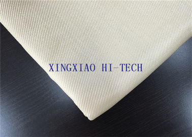 Satin Weaving Fireproof Fiberglass Fabric , Heat Proof Insulation Material